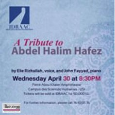 A Tribute  to Abdel Halim Hafez