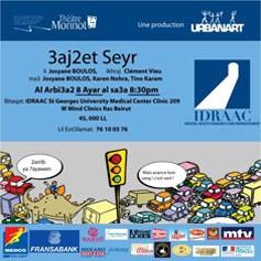 3aj2et Seyr
