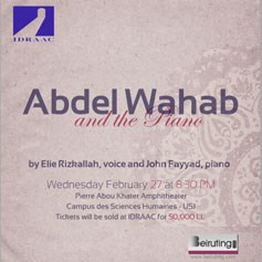 """Abdel Wahab and the Piano"""