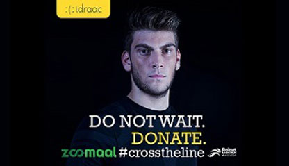 #Crosstheline Campaign