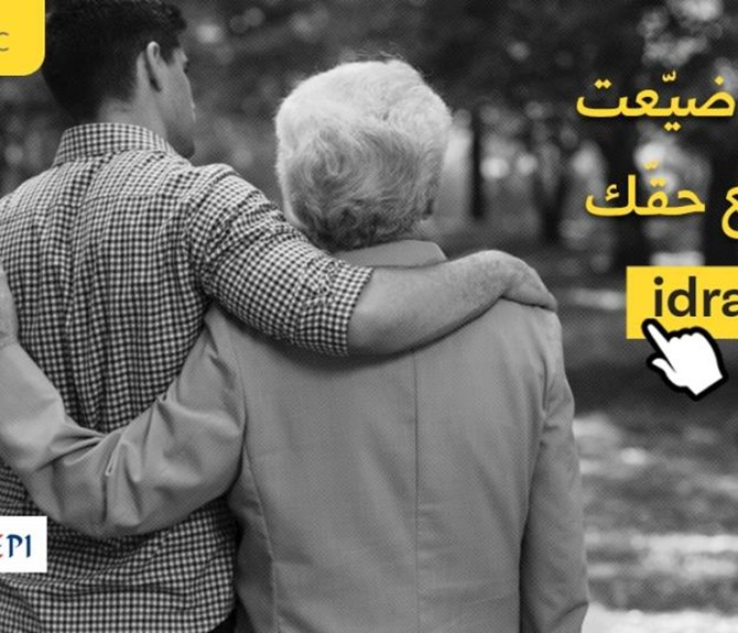 The Rights of the Elderly Campaign