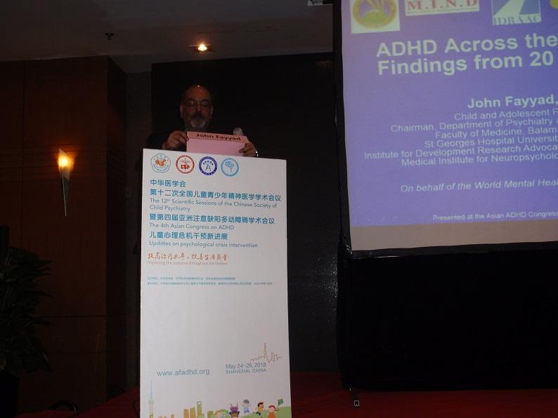 4th Asian Congress on ADHD - Shanghai