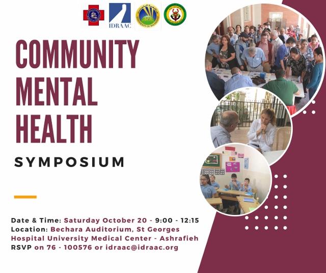 Community Mental Health Symposium