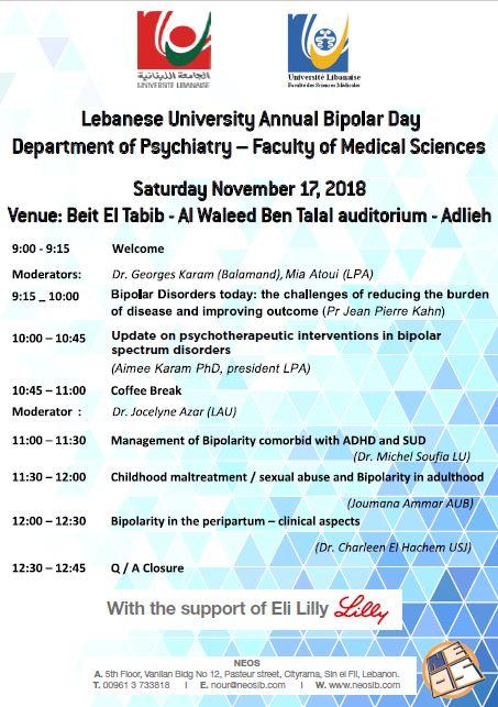 Lebanese University Annual Bipolar Day