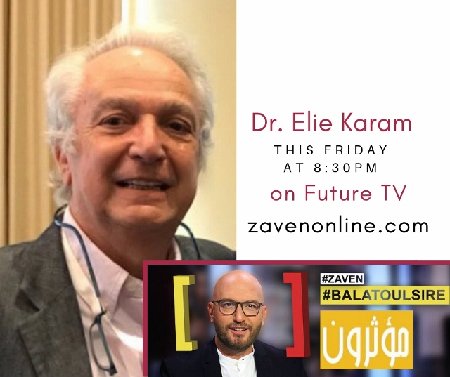 Dr  Elie Karam on Future TV - Friday July 26