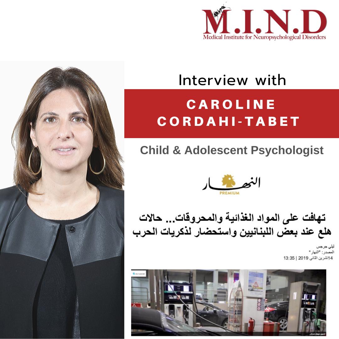 Panic State and War Memories: Interview of Caroline Cordahi-Tabet for Annahar