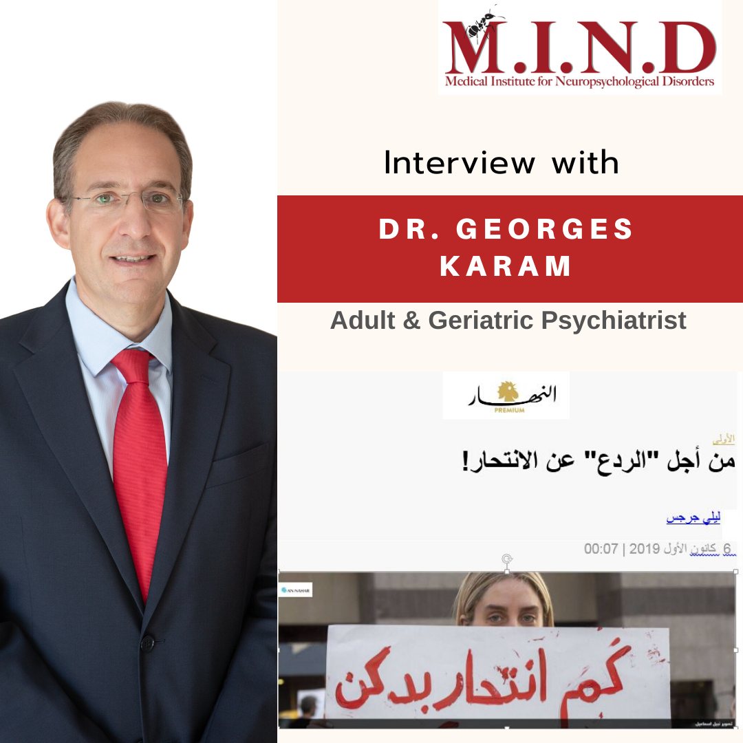 Suicide: Interview with Dr. Georges Karam for Annahar
