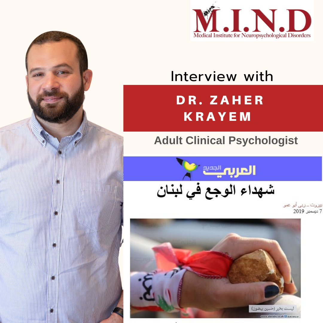 Suicide: Interview with Dr. Zaher Krayem for The New Arab