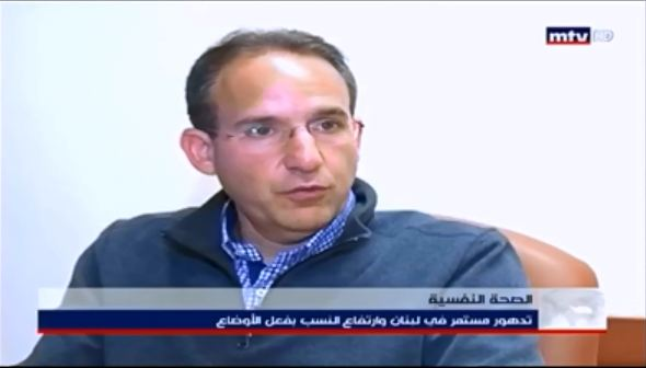 Interview of Dr. Georges Karam on MTV News about Mental Health in Challenging Times
