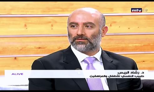 Interview of Dr. Rachad Rayess on MTV about Autism
