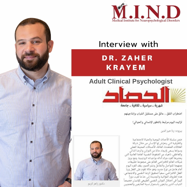 Interview with Dr. Zaher Krayem about Anxiety for Al Hasad