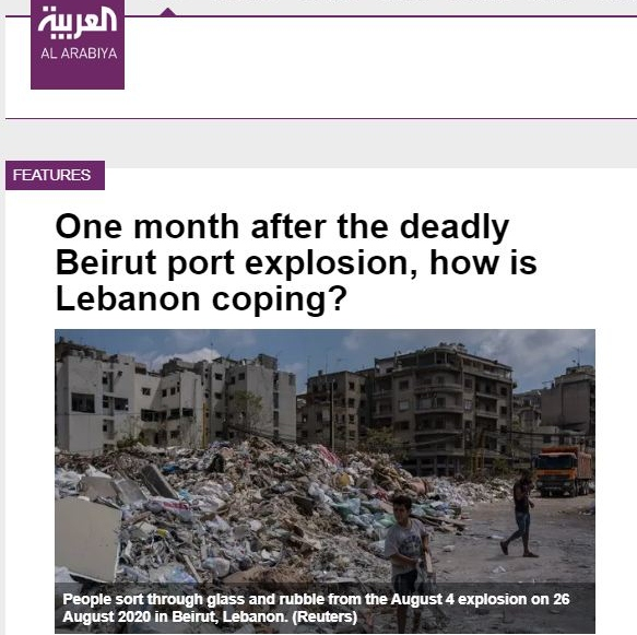 One Month after the Beirut Blast - Interview with Dr. Georges Karam & Dr. Tatiana Warakian for Al Arabiya