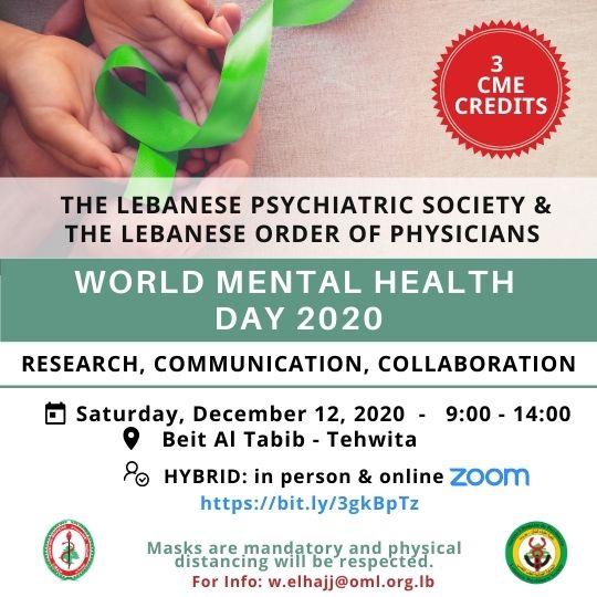Lebanese Psychiatric Society - World Mental Health Day