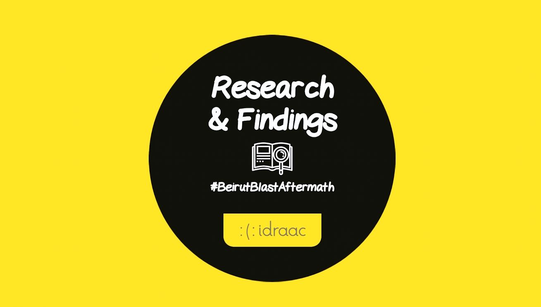 Research #BeirutBlastAftermath