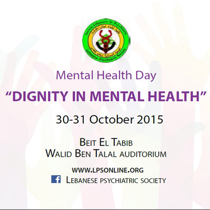 Mental Health Day - Dignity in Mental Health